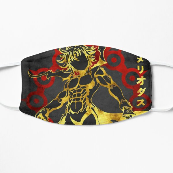 King from the Seven Deadly 36 Flat Mask RB1606 product Offical The Seven Deadly Sins Merch
