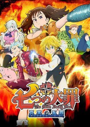sin nanatsu no taizai poster SDM1010